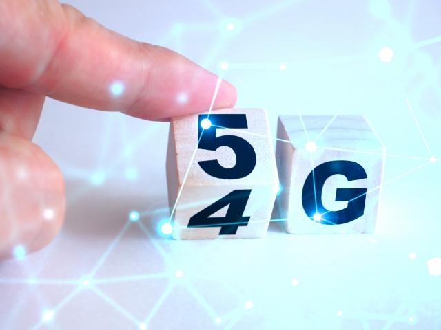 5Gとは?4Gとの違いや言葉の意味