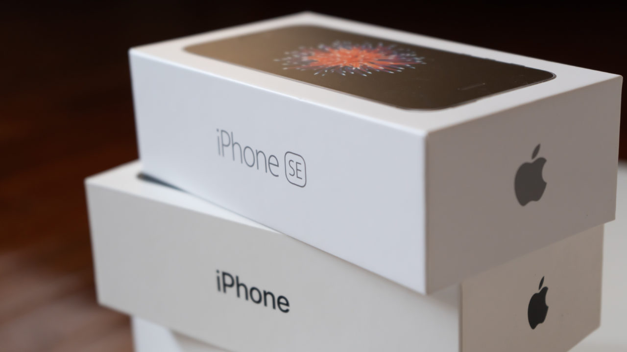 大手キャリアの5Gは期待はずれ?iPhone SEと楽天モバイルが最強である5つの理由